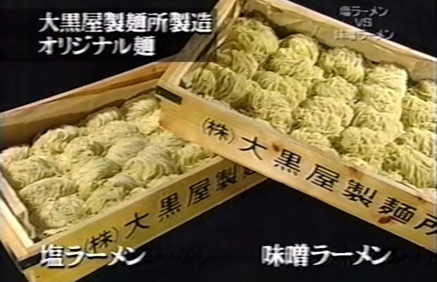 daikokuya10