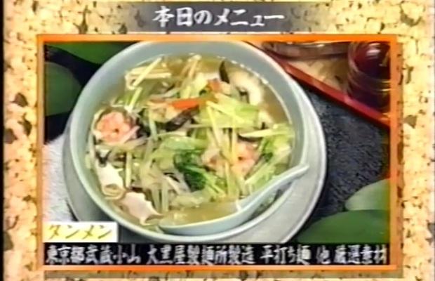 daikokuya5