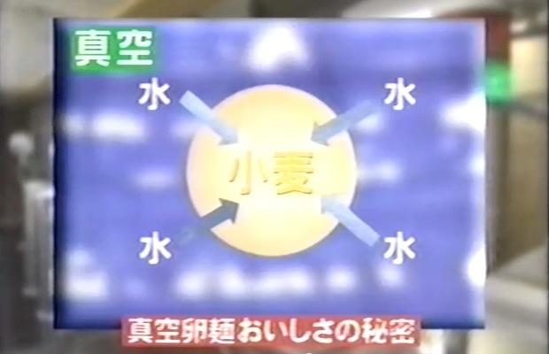 daikokuya6