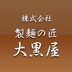 facebook_face_3.jpg